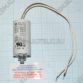 Конденсатор ebmpapst 02101-4-7320